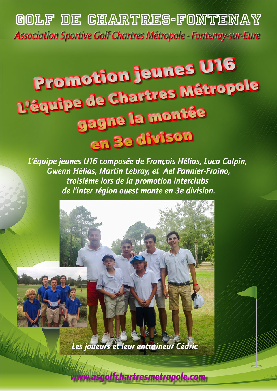 promotion-U16